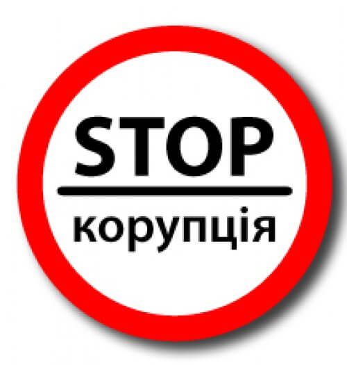 В Україні вдвічі зменшилися темпи боротьби з корупцією – ТІ