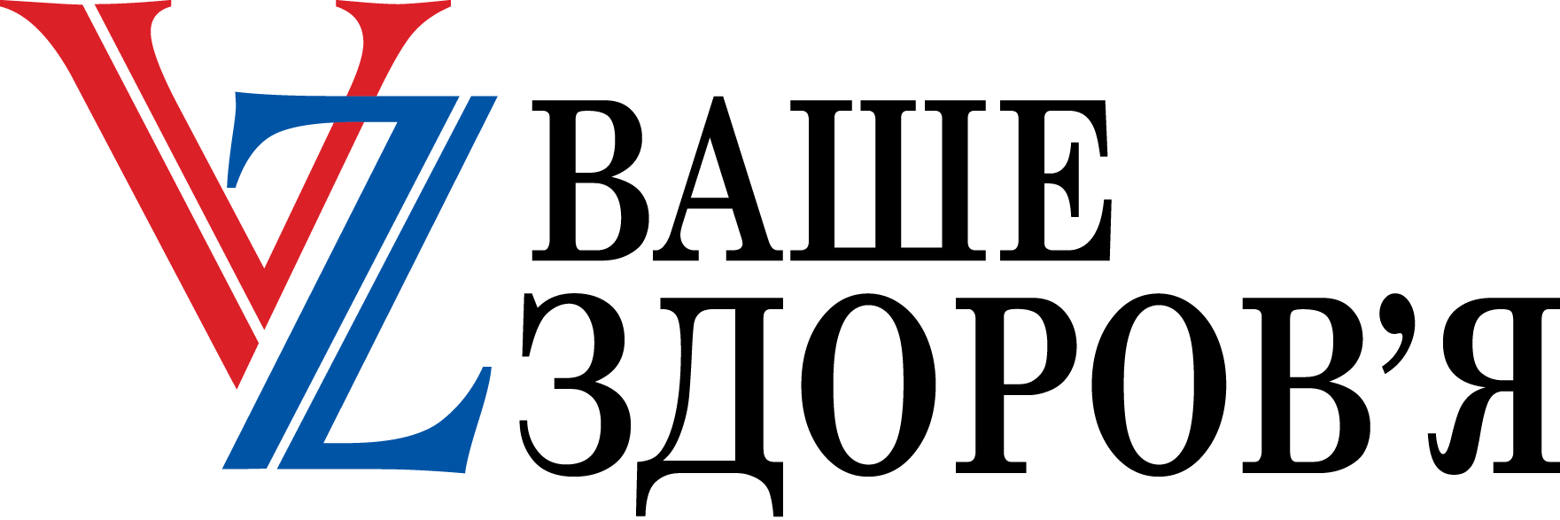 logo_VZ-ret